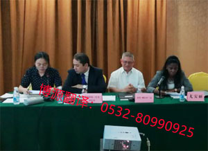 博源翻译为第八届中国服务贸易年会提供英语交替传译服务