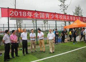 博源翻译为全国青少年足球夏令营提供西班牙语翻译服务